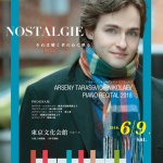 Arseny Tarasevich-Nikolaev Japan Debut Piano Recital 2018