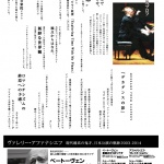 Sergei Kasprov Piano Recital 2016