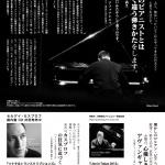 Sergei Kasprov Piano Recital 2017