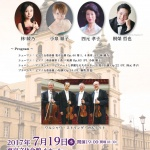 Warsaw String Quartet 2017 0719