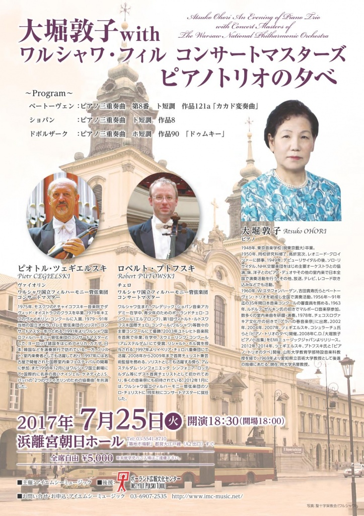 Warsaw Phil Concert Masters 2017 0725