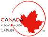 canada_embassy