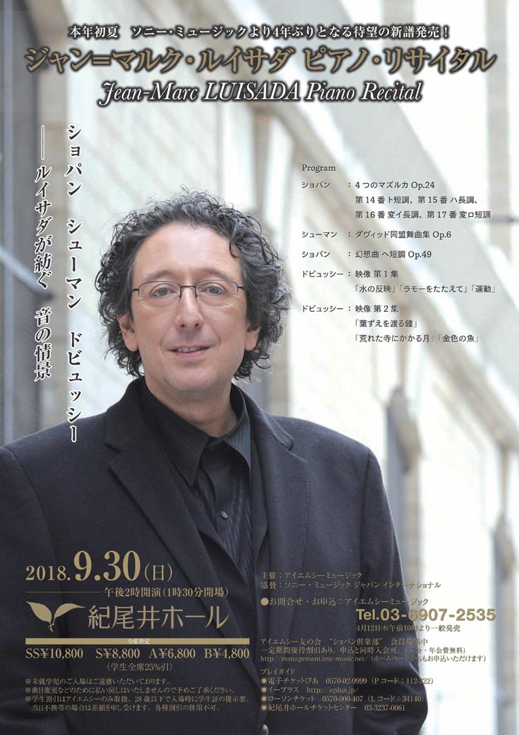 Jean-Marc Luisada Piano Recital 2018