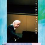 Andre Laplante Piano Recital 2020