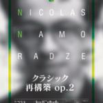 Nicolas Namoradze Piano Recital 2020