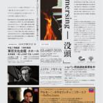Arseny Tarasevich-Nikolaev Piano Recital 2020